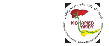 دكتور محمد حمدى زيد